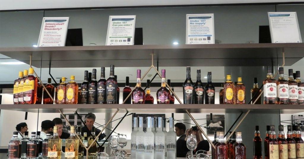 American Express Melbourne Lounge bar 1